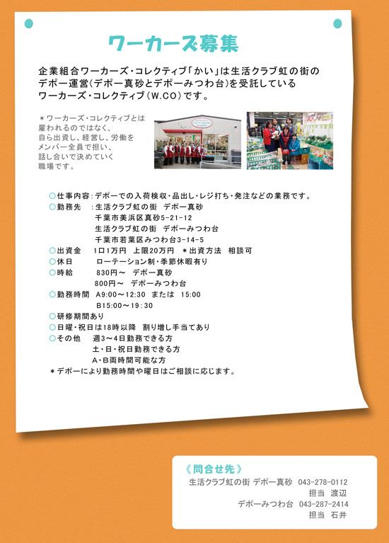 2012822workers.jpg