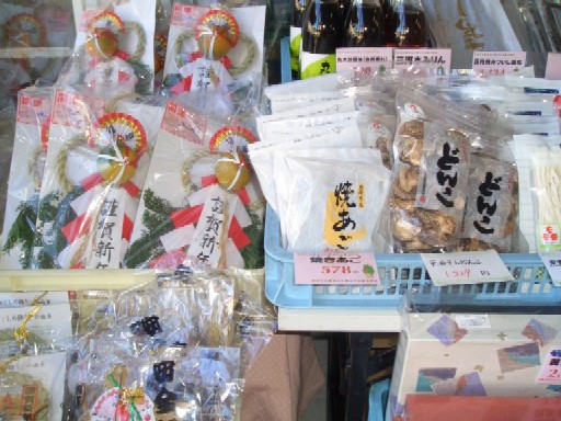 http://chiba-seikatsuclub.coop/depo/CIMG5916.JPG