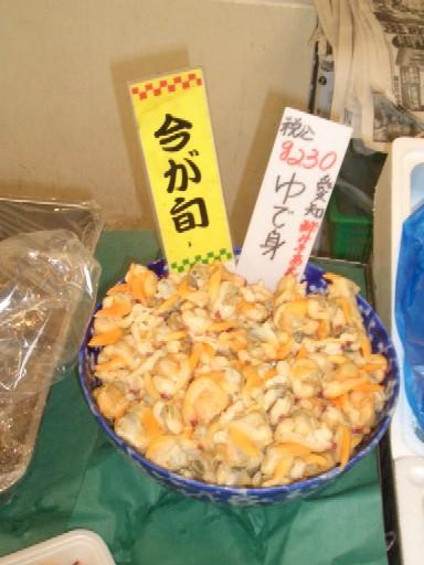 http://chiba-seikatsuclub.coop/depo/CIMG6102.JPG
