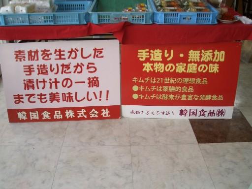 http://chiba-seikatsuclub.coop/depo/CIMG6111.JPG