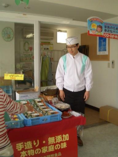 http://chiba-seikatsuclub.coop/depo/CIMG6120.JPG