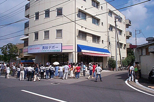 dp_masago_03.jpg