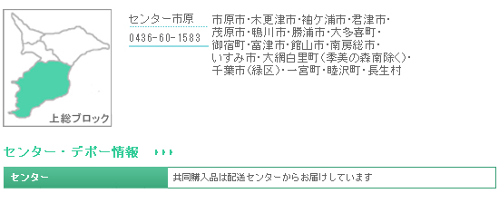 area_kazusa_1.jpg