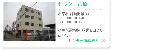 area_kazusa_2.jpg