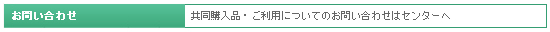area_kazusa_3.jpg