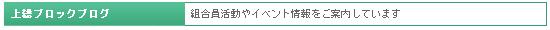area_kazusa_4.jpg