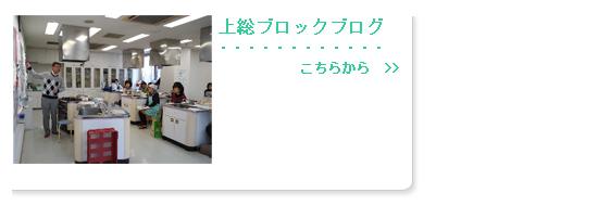 area_kazusa_5.jpg