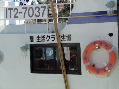 http://chiba-seikatsuclub.coop/kazusa/yo2.jpg