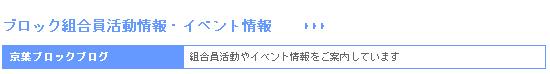 area_keiyo_10.jpg