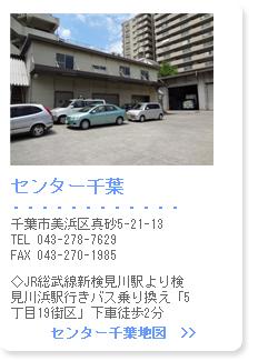 area_keiyo_2.jpg