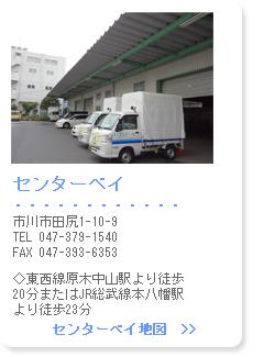 area_keiyo_3.jpg