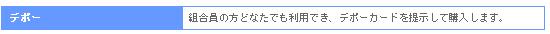area_keiyo_4.jpg