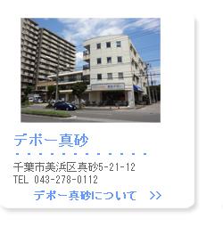 area_keiyo_5.jpg