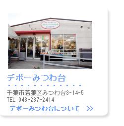 area_keiyo_6.jpg