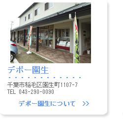 area_keiyo_7.jpg