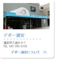 area_keiyo_8.jpg