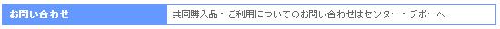 area_keiyo_9.jpg