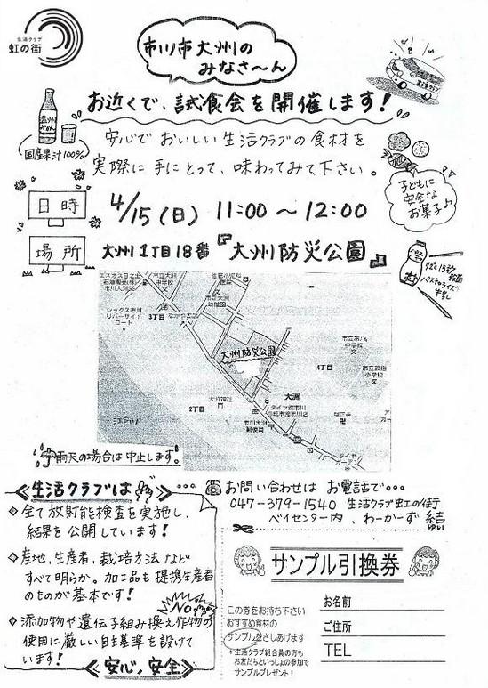 12.04.15bay.JPG