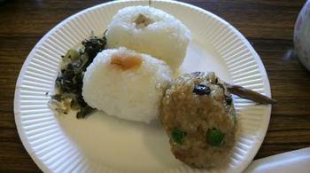 onigiri.jpgのサムネール画像