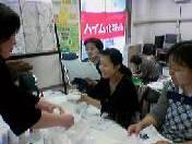 20110702haim.jpg