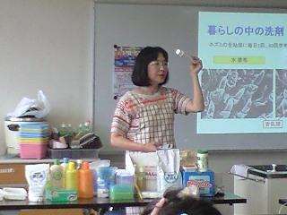 20110808inzai2.jpg