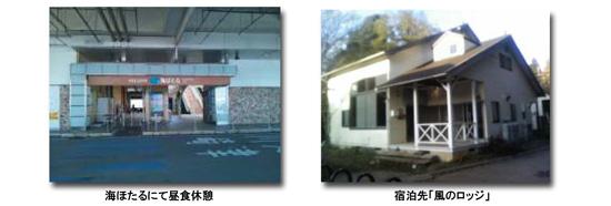 20120904fukushima_1.jpg