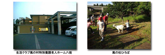 20120904fukushima_2.jpg
