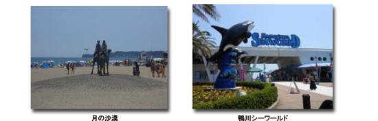 20120904fukushima_4_1.jpg
