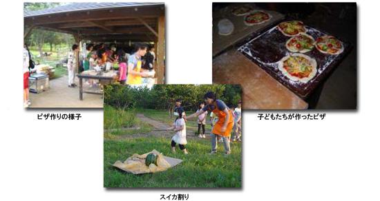 20120904fukushima_5_1.jpg