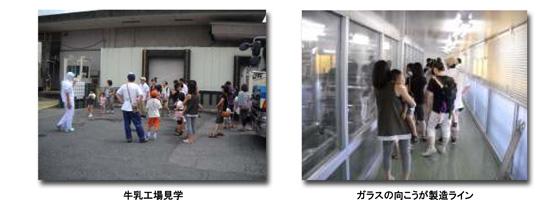 20120904fukushima_6.jpg
