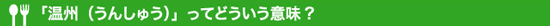 20121001m_03.jpg