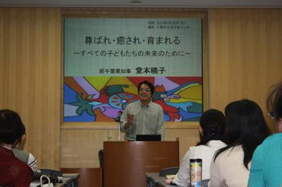 20121015koenkai-009.jpg
