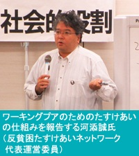 20121127_kaizoesi2.jpg