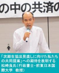20121127_matsuzakisi2.jpg