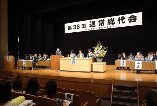2012_0621_sodaikai.jpg