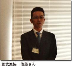 20130301oumu_4.jpg