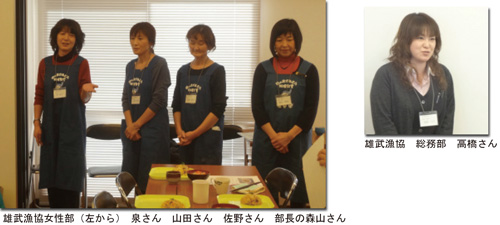 20130301oumu_7.jpg