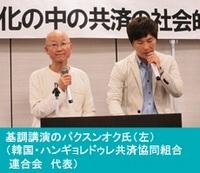20121127_pakusan2.jpg