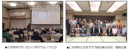 fusha_sinchoku1.jpg