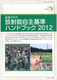 j_book.jpg