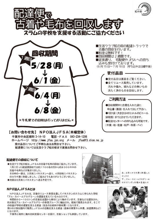 kaishu201205_1.jpg