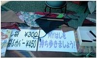 603-5.jpg