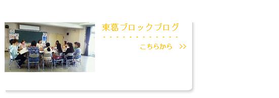 area_tokatsu_10.jpg