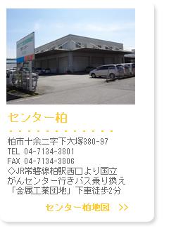 area_tokatsu_2.jpg