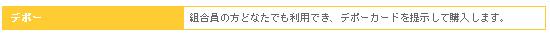 area_tokatsu_4.jpg
