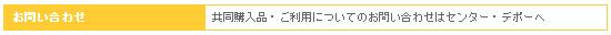 area_tokatsu_8.jpg